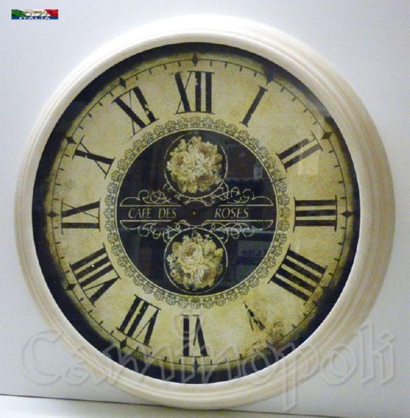Orologio da Parete V137 Camino